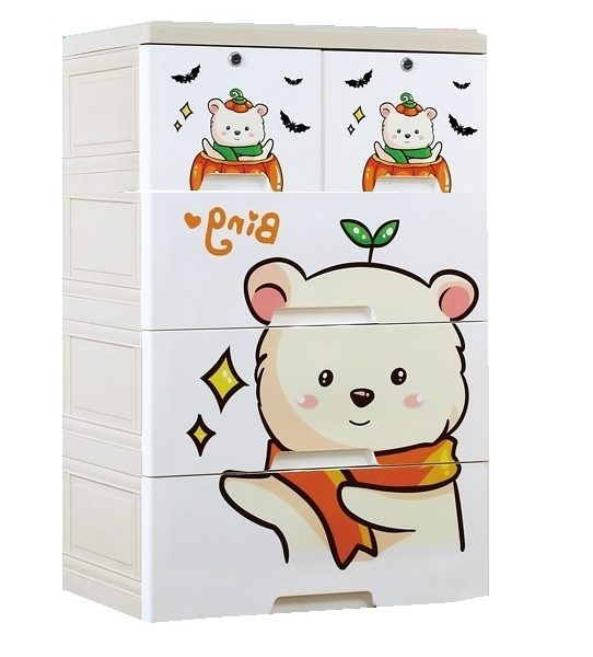 Fall Teddy 4 Layer Storage Drawer Cabinet Khakhi The