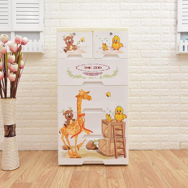 Zoo Life 5 Layer Baby Room Storage Drawer Cabinet