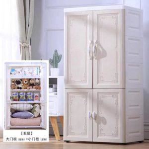 room furniture bed room almirah cupboard organiser drawers boys girls cloth clothes toys books wheels lock toys thickened plastic tickle toe closet wardrobe tickle toe décor
